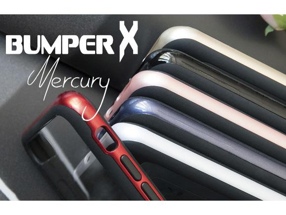 Nakładki MERCURY BUMPER X